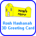 3d Rosh Hashanah Greeting Card