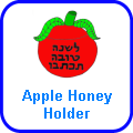 Apple Honey Holder for Rosh Hashanah