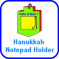 Hanukkah Notepad Holder