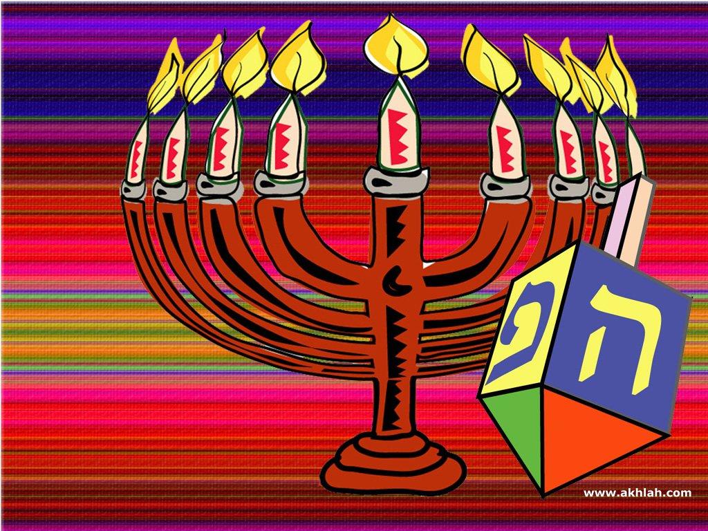 Akhlah The Jewish Childrens Learning Network Hanukkah Wallpaper