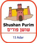 Sushan Purim