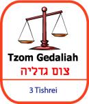 Tzom Gedaliah