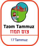 Tzom Tammuz