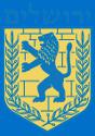 Jerusalem seal