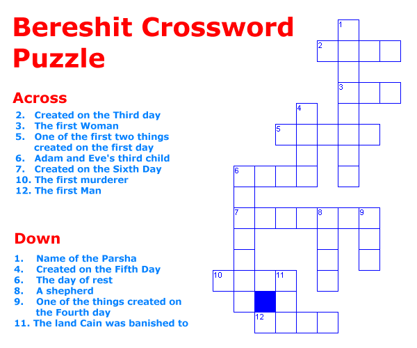 Bereshit Crossword Puzzle Game for children