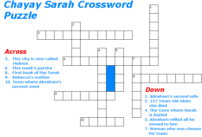 Chayay Sarah Crossword Puzzle Game for children