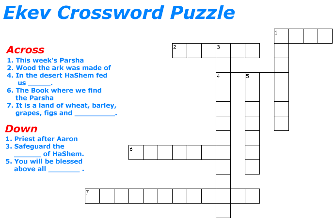 Ekev Crossword Puzzle Game for children