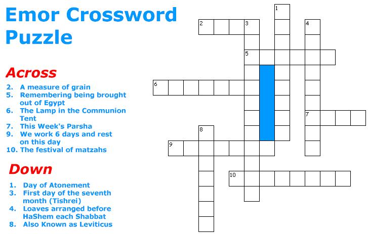 Emor Puzzle