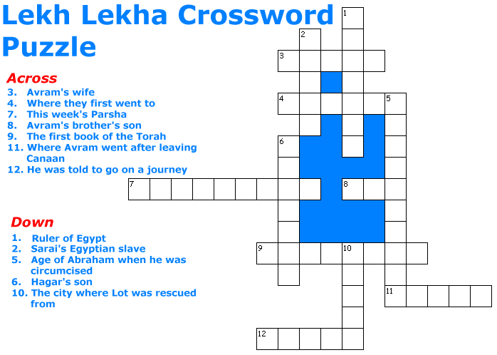 Lekh Lekha Crossword Puzzle Game for children