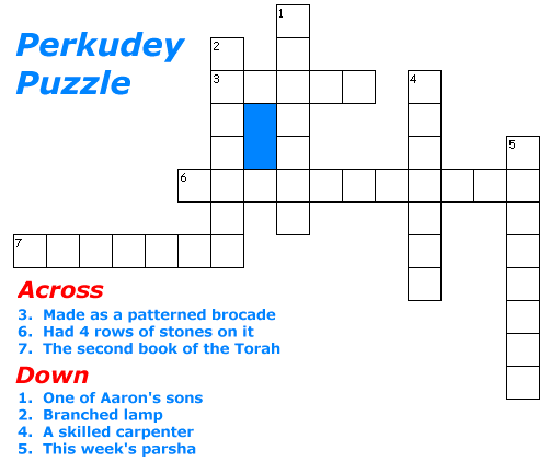 Pekudey Crossword Puzzle Game for children