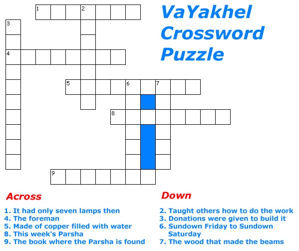 VaYakhel Puzzle
