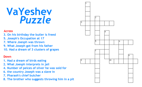 VaYeshev Crossword Puzzle Game for children