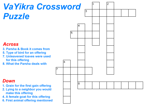 vayikra Puzzle
